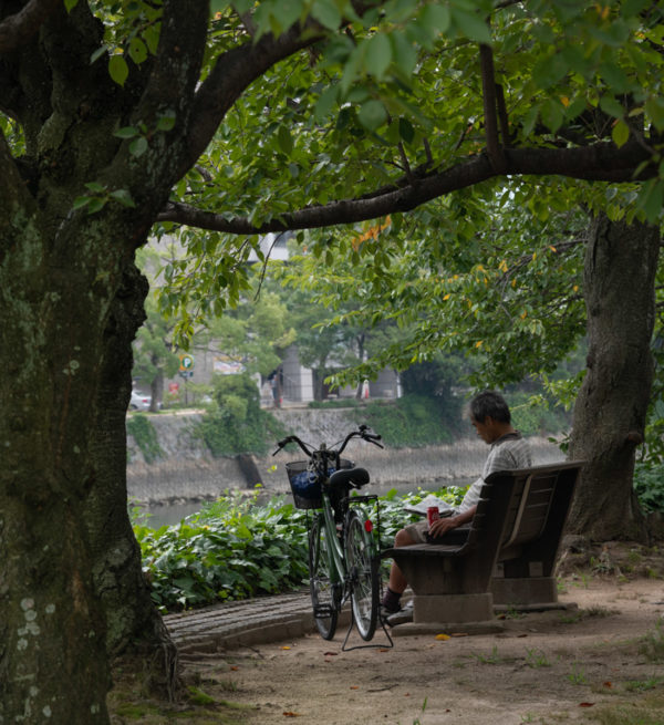 A Reflective Moment Hiroshima